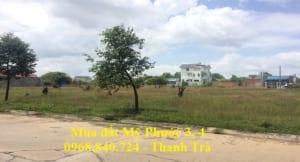 Nhận mua lô 5C60 Mỹ Phước 4 Bình Dương gần Việt Đức giá cao